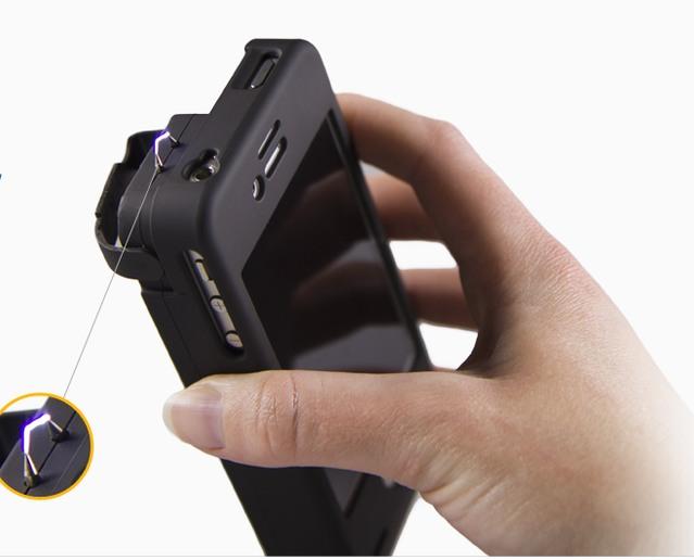 Discover Cell Phone Stun Gun